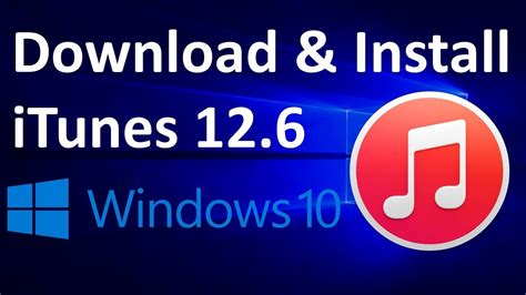 How To Download And Install Itunes On Your Computer