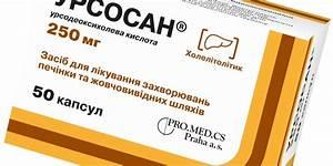 Гепопротекторные препараты для печени урсосан