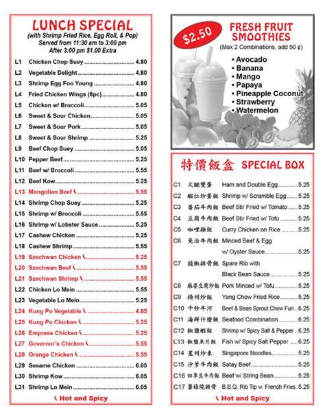 see thru kitchen menu 9440 s lafayette st menu see thru kitchen 15