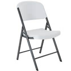 lifetime commercial grade contoured folding chair white