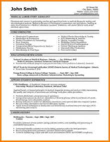 Resume Exles For Assistant Students by 10 Resume Format For Students Inventory Count Sheet