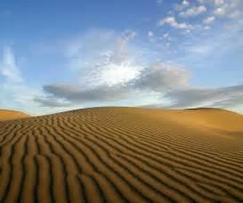Desert Sky HD Wallpaper | Nature Wallpapers