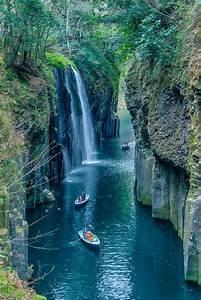 Takachiho Gorge  U9ad8 U5343 U7a42 U5ce1  U4e94 U7b87 U702c U5ddd U5ce1 U8c37  Miyazaki  Ky U016bsh U016b  Japan