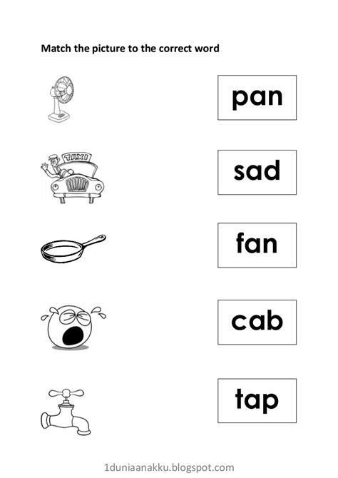 phonics match picture  word worksheet  vowel
