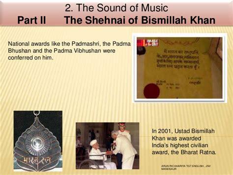 sound   part ii  shehnai  bismillah khan