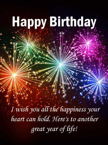 ucapan ulang  islam  barakallah fii milad umrik happy birthday