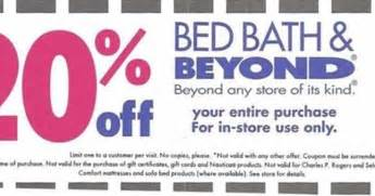 bed bath and beyond coupons print 2013 bed bath and beyond coupon printable 2013