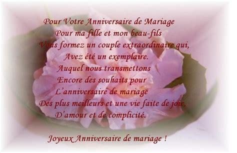 anniversaire de mariage 8 ans poeme texte d amour pour mariage bx46 jornalagora
