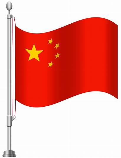 Flag China Clip Clipart Transparent 1930 Flags