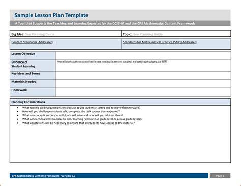 sample lesson plan outline sample lesson plan in mathematics for grade 1