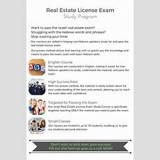 Israel Real Estate License Exam Study Program  Su Casa Tel Aviv Real Estate  Su Casa Tel Aviv