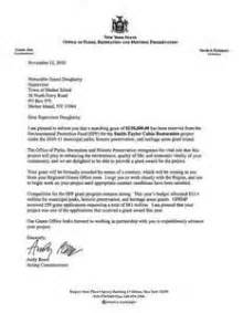 sample award letter