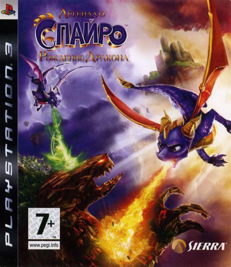 legend  spyro dawn   dragon  playstation