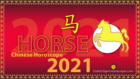 2021 dog horoscope monkey year chinese zodiac horse pig fortune hope predictions zodiacsigns