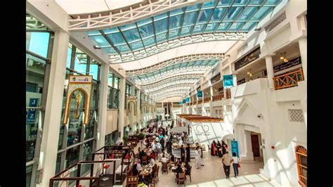 Bab Al Bahrain Mall - YouTube