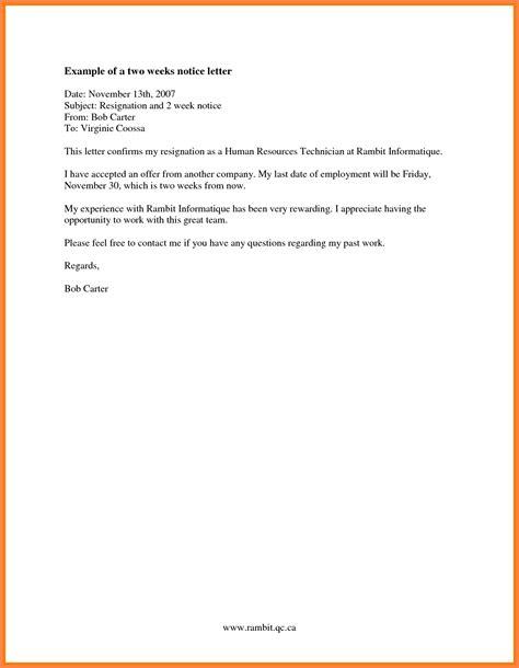 week written notice notice letter