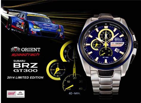 Timezone  Public Forum » N E W M O D E L  Orient Watch