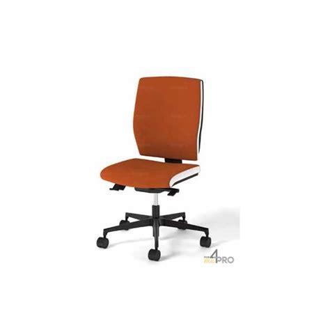 fauteuil de bureau synchrone fauteuil de bureau dossier haut pieds alu poli