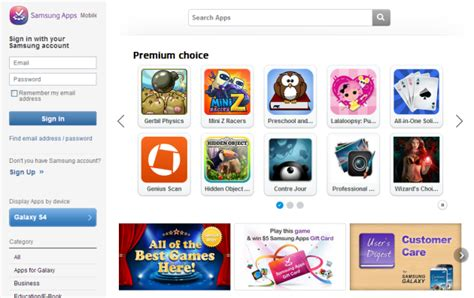 Samsung Mobile Apps Store by 10 Alternative App Stores To Play Store
