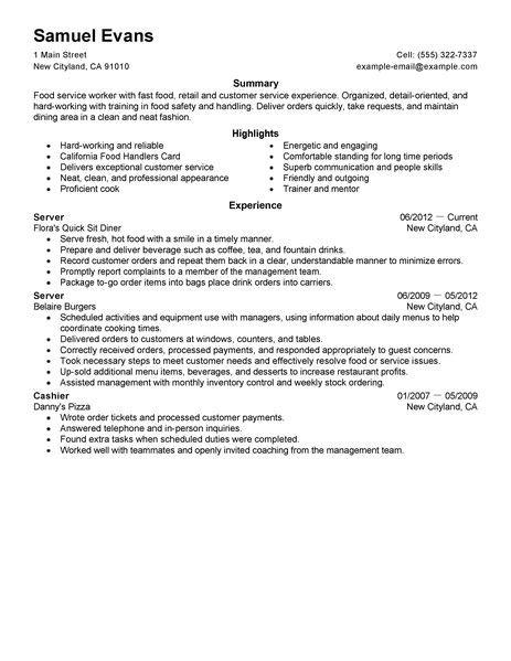 fast food resume best resume exle