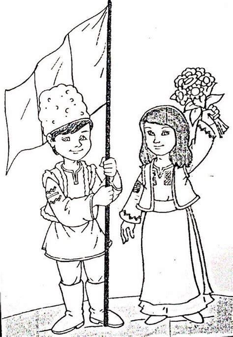 Zambetul inimii: ROMÂNIA ȚARA MEA - poezii patriotice