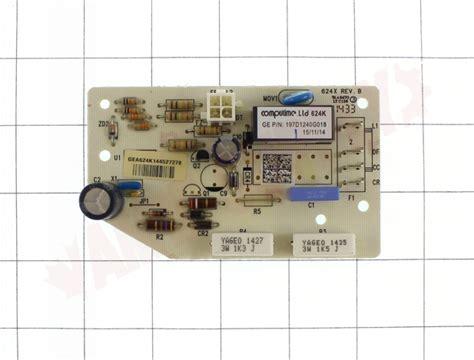 wgf ge refrigerator defrost control board amre supply