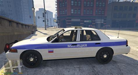 Russia Police Car Cvpi