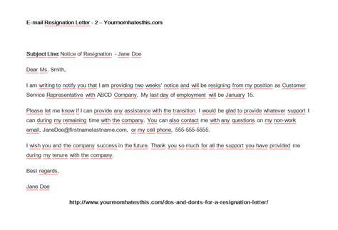 sle letters of resignation email resignation letter resignation letter sle 7750