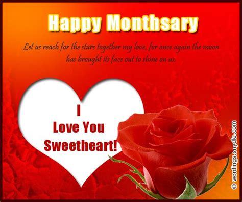 happy monthsary messages  boyfriend  girlfriend