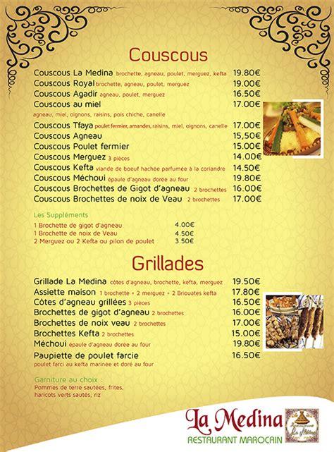 menu cuisine marocaine carte du restaurant la médina vandoeuvre les nancy
