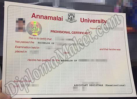 how to gain annamalai university certificate diploma market