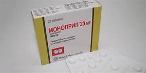 Препарат при тахикардии и повышенном давлении