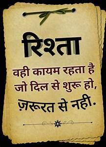 The 25+ best Hindi quotes ideas on Pinterest | Hindi ...