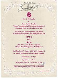 sister marriage invitation sms in marathi best shoes With wedding invitation quotes in english for sister marriage