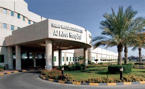 hmcs al khor hospital urges safer fasting practices