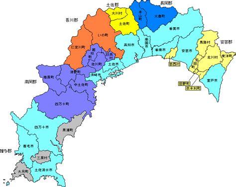 高知 県 ホームページ