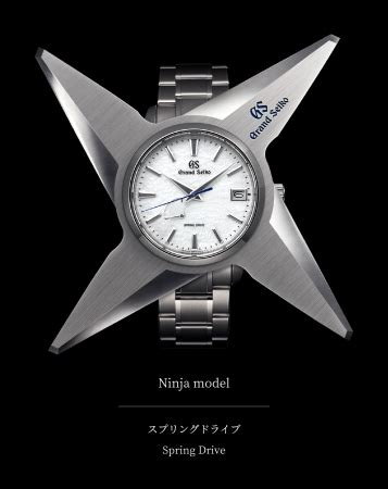 seiko creates high  watches  ninja  kunoichi