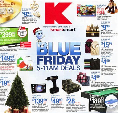 Kmart Black Friday Deals Are Full Of Bargains