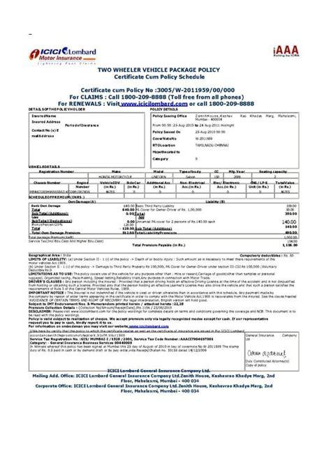 filevehicle insurance certificate  indiapdf