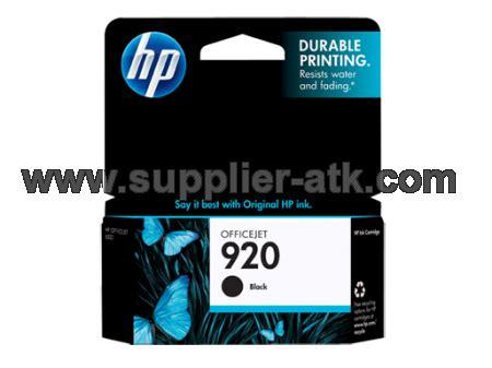 tinta hp 920 black supplier stationery alat tulis kantor tinta hp black