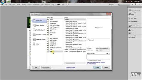php form handling tips tricks