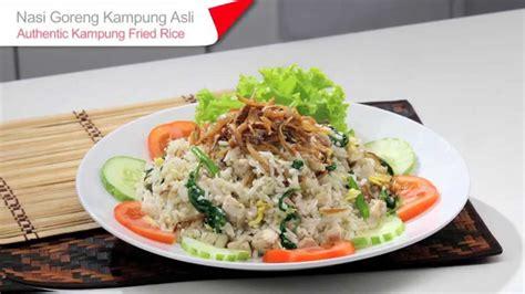 tasty treat nasi goreng kampung asli youtube
