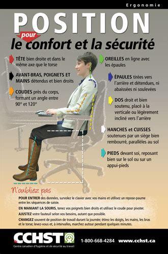 cchst produits et services position pour le confort et la s 233 curit 233