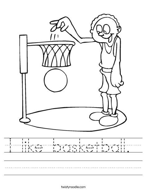 i like basketball worksheet twisty noodle