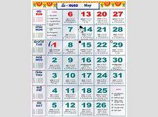 Telugu Monthly Calendar May 2018 calendarcraft