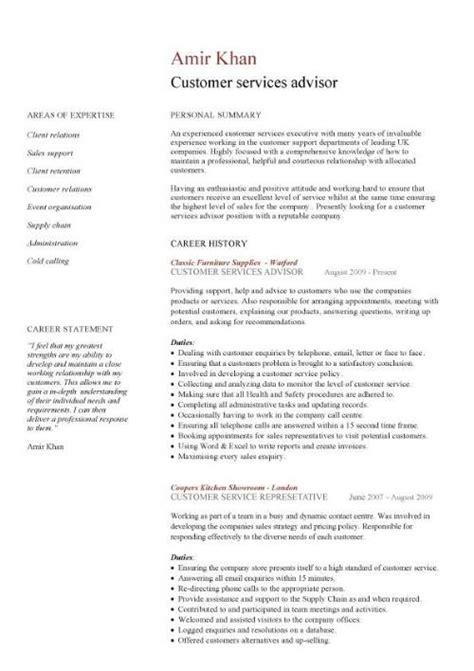 customer services advisor cv sample excellent