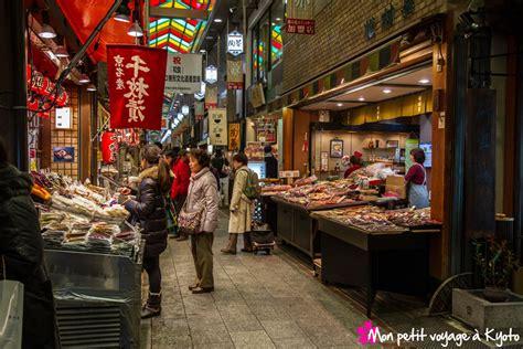 le marché de la cuisine le marché nishiki la cuisine de kyoto