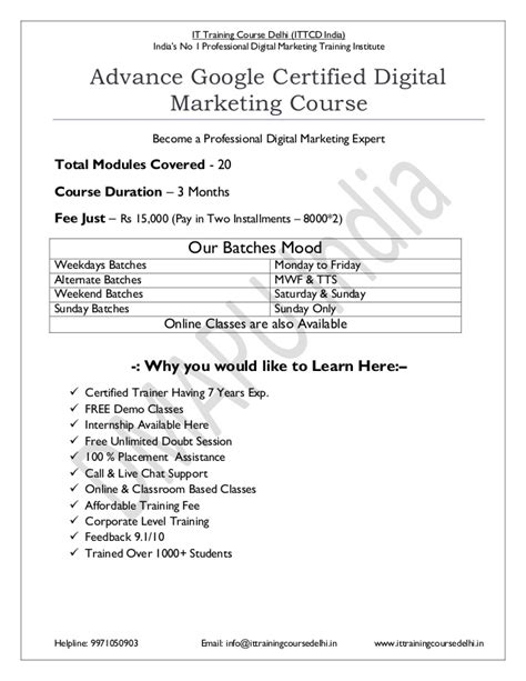 digital marketing course details advance certified digital marketing course syllabus pdf