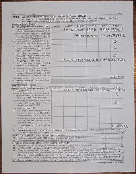 federal ez form 2016 1040ez 2009 instructions images form 1040 instructions
