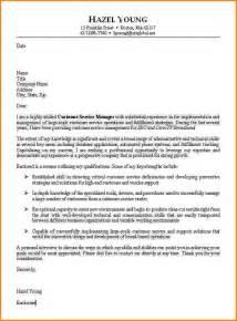 resume cover letter customer service 6 customer service manager cover letter worker resume